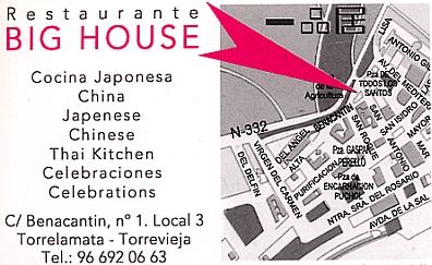 Restaurants in La Mata